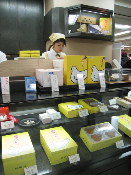 池袋西武百貨的豐島屋專櫃