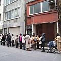 近期從上午10:00改成11:00開店,我們12/5 10:40趕到時,前面已經排了35人左右