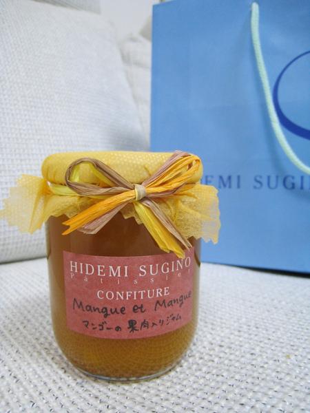 芒果果醬,1470円,大白想用果醬抹土司、佐優格