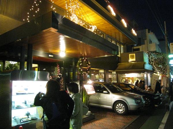 「まい泉」青山本店