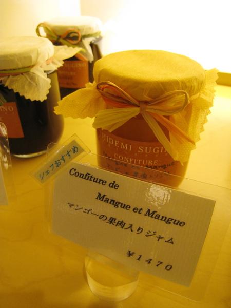 大白手一滑又敗了一罐上面寫著「シェフおすすめ(主廚推薦)」的芒果果醬
