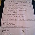 2009/12/11週五的午餐菜單,大白吃2,625的A餐,我選1,575的B餐
