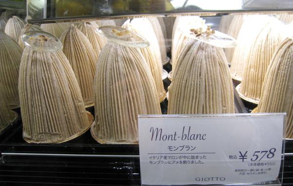 12/13首度光顧,先買578円的這款蒙布朗試試口味。其他蛋糕也很誘人,但我們已經買太多其他櫃的甜點了