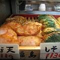 蝦天婦羅110円,紫蘇天婦羅130円