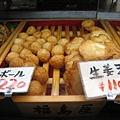 炸丸子220円、生薑110円