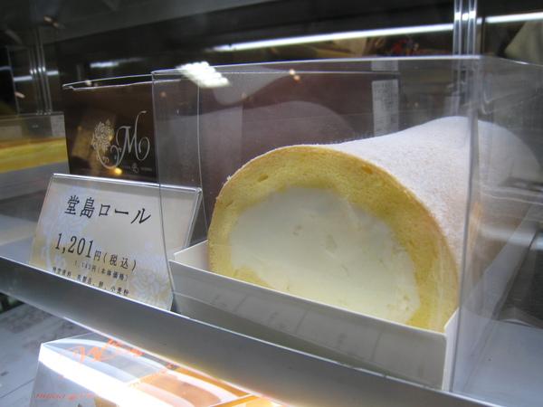 Mon chou chou的招牌產品:堂島ロール,1201円