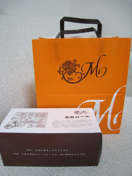 橘、咖啡、白色相間的紙袋看起來溫暖又有質感