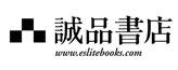 誠品網路書店