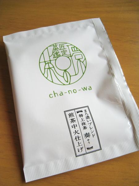 附贈的抹茶煎茶也可以另外單買