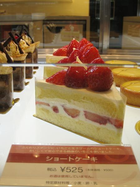 爲了試試Herni Charpentier的基本功,最後還是選了最傳統的草莓鮮奶油海綿蛋糕,525円