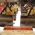 香蕉巧克力蛋糕,494円