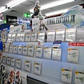 陪大白到YAMADA電器新橋店買前兩天剛上市的Final Fantasy13