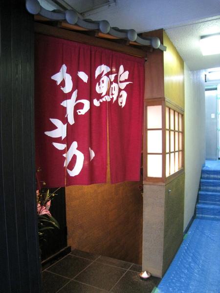 12/19週六心血來潮跑去逛銀座,吃壽司當午餐