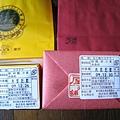 12/19購買,カステラ賞味期限是12/26(7天),五三燒カステラ是12/30(11天)