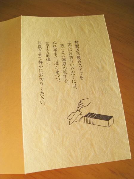 切蜂蜜蛋糕的撇步:準備一塊濕布,每切一刀就將刀面抹乾淨