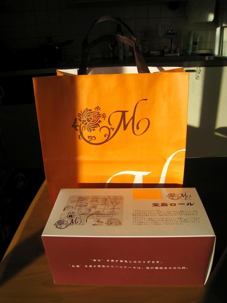 2010/1/24,幸運買到シンデレラロール水果蛋糕捲,1,575円