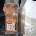 原味我們買了當天食用版,保存期限只有一天,較便宜,無紙盒包裝