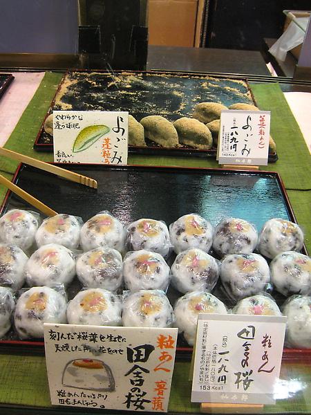 買了上面那個「よごみ」,189円