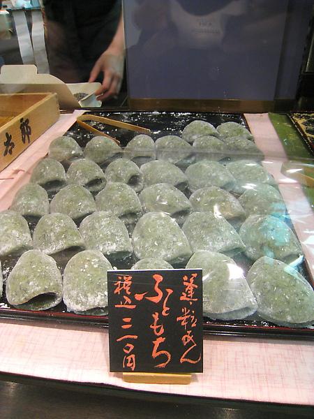 也買了麩餅(ふもち),210円