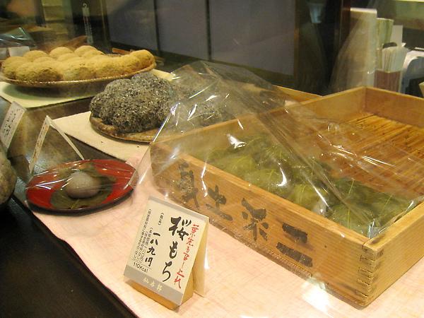 還有櫻餅(桜もち),189円