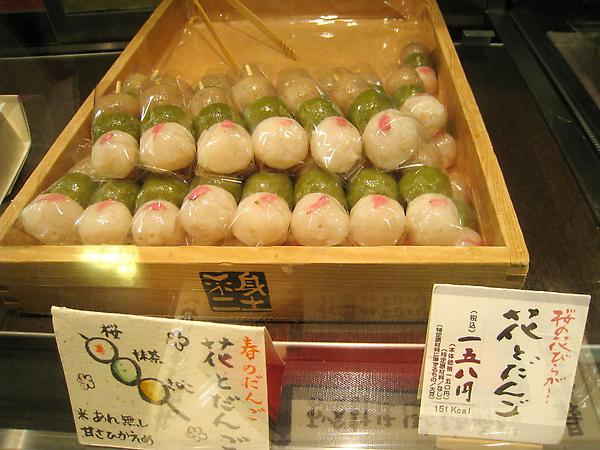 花団子,158円,三顆分別是櫻花、抹茶、黃豆粉口味。這次沒買。