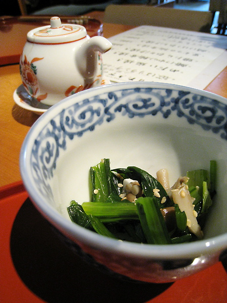 芝麻小松菜拌鮮菇