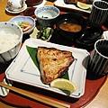 黒むつの柚香焼き(柚香炭烤黑鯥魚)