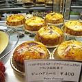 法式傳統點心Puits d'Amour,焦糖奶油酥塔,400日圓。台灣好像翻譯成「愛之泉」
