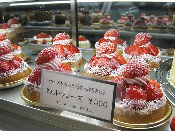 Tarte aux Fraises,草莓塔,500日圓