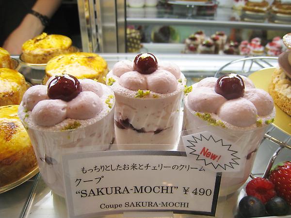 迎接櫻花季到來的創意甜品SAKURA MOCHI,櫻花櫻桃幕斯布丁,490日圓