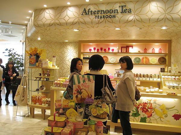 今天的目的地:新丸大樓內的Afternoon Tea