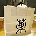 紙袋上寫著一個大大的「菓」,應該代表和菓子吧