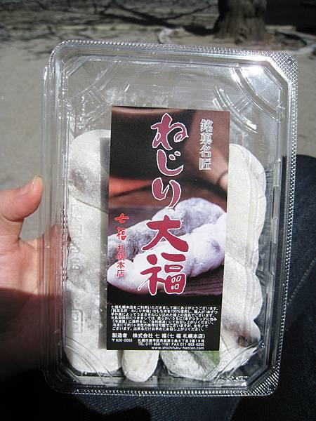 來自北海道札幌的七福,最有名的好像就是這種扭大福(ねじり大福)