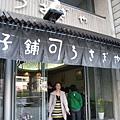 去上野公園賞櫻前,先殺到兔屋一償澱粉控的夙願