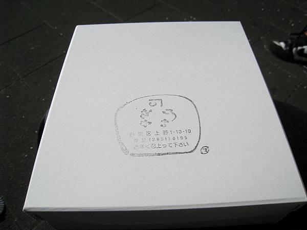 脫掉包裝紙的紙盒上,蓋了兔屋的店章