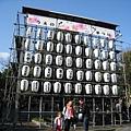 2010年4月3日星期六,天氣還不錯,和大白來上野公園賞櫻