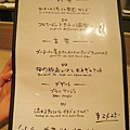午間套餐含前菜主菜甜點麵包飲料,2625日圓,賣到2010/5/2,之後只做晚餐生意