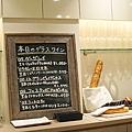 小黑板上寫的是「本日glass wine」,列出今日提供的幾種杯裝紅酒