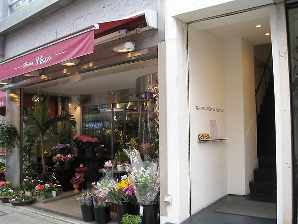 入口在花店隔壁