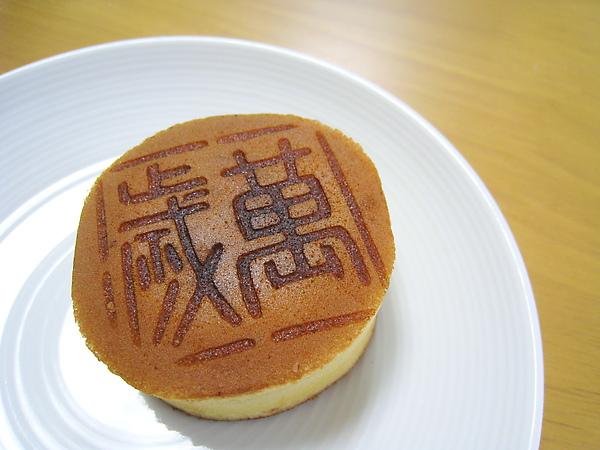 万寿鏡直徑約為銅鑼燒的一半、比銅鑼燒厚兩倍,體積與台式小月餅近似