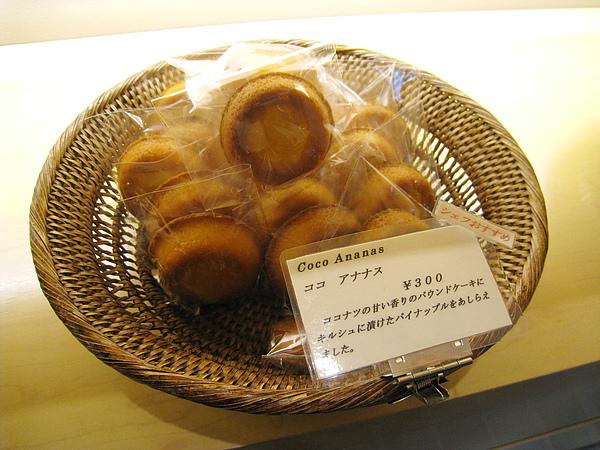 椰子鳳梨小蛋糕(Coco Ananas),300円