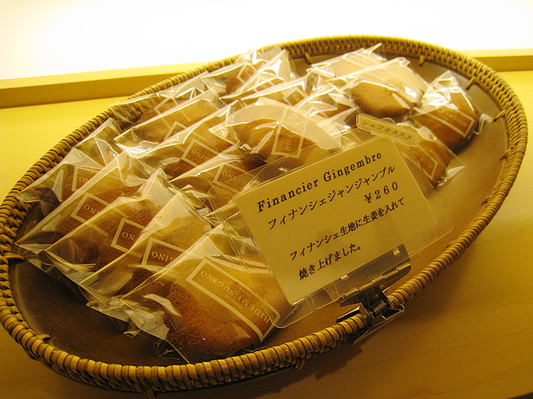 薑汁費南雪(Financier Gingembre),260円