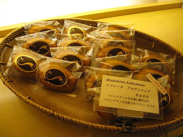 馬德蓮(Madeleine Ardechoise),260円
