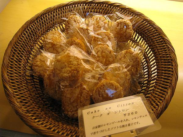 檸檬磅蛋糕(Cake au Citron),260円