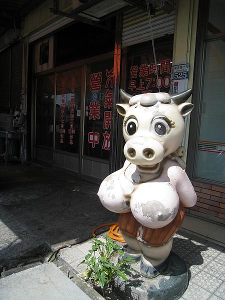 店家門口的牛媽媽吉祥物,有一對讓人臉紅的大胸部