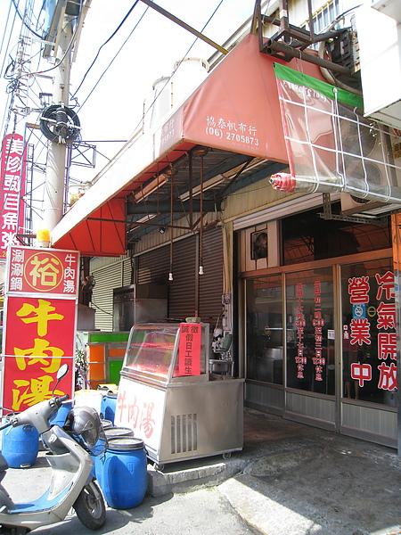阿裕在偏遠的台南縣仁德鄉,我們一下高鐵就搭計程車去吃,吃完老闆娘還主動幫我們電話叫車去台南市區,揪甘心欸。