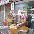 名東現烤蛋糕