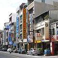 民權路上的太陽牌冰城,是台南在地網友狂推的冰品店