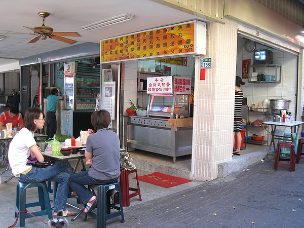 聽說「魚麵」也是台南才吃得到的特殊小吃,特地來試試