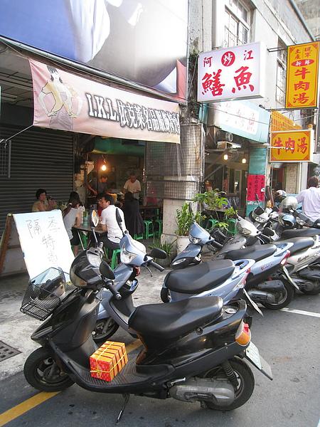 網路傳言「不能說的鱔魚意麵」:阿江炒鱔魚